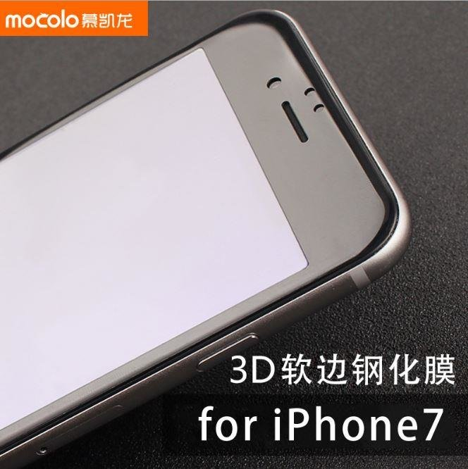 Mocolo 3D-soft full screen