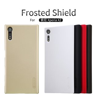 Nillkin Frosted