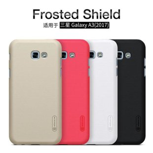 Frosted ietvars